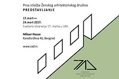 Prva izložba Ženskog arhitektonskog društva