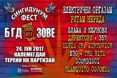 Singidunum Fest Promo Party