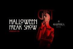 Halloween FREAK SHOW