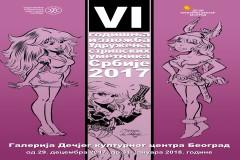 Šesta godišnja izložba Udruženja stripskih umetnika Srbije