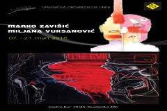 Linija predstavlja: Miljana Vuksanović i Marko Zavišić