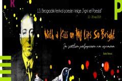 13. Beogradski festival poezije i knjige