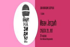 Koncert na Zidiću: Ivan Jegdić