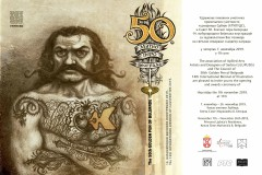 50. Zlatno pero Beograda