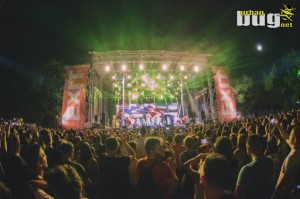 04-EXIT Festival 2017 :: dan 1. | Novi sad | Srbija | Open air | Music Festival