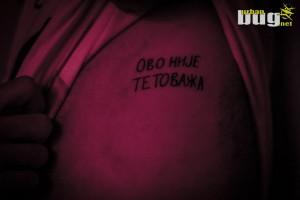 03-Underground Connection Showcase @ KPTM | Beograd | Srbija | Nocni zivot | Clubbing
