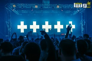 34-MoodRAW :: Nicole Moudaber @ Hangar | Beograd | Srbija | Nocni zivot | Clubbing