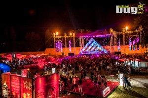 44-HEAVEN dan 1. @ FreshWave Festival 2019 | Banja Luka | Nocni zivot | Open air Muzicki Festival