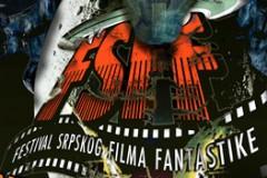8. Festival srpskog filma fantastike - 16-19. oktobar @ Dom omladine