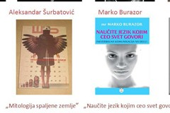Humanitarni mini - sajam knjiga: knjige i potpisi pisaca za SMS 1003
