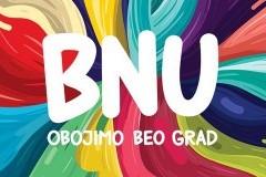Beogradska nedelja umetnosti: Otvoren konkurs za učešće na modnoj reviji Young Walk
