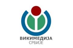 Wikimedia Srbija: Anketa o slobodnom znanju i slobodnim licencama