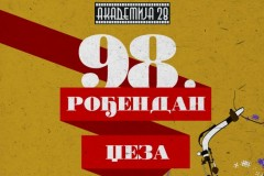Beogradski diksilend orkestar otvara 98. ROĐENDAN DŽEZA!