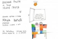 LJUBAVNA POŠTA I JOŠ JEDNA PRIČA: Izložba crteža i slika Maše Zorić!