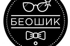 BEO ŠIK: Izložba o Beograđanima sa stilom povodom šestog rođendana Grad-a!