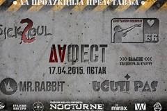 DA FEST: Sutra počinje dvodnevni muzički festival u Valjevu!