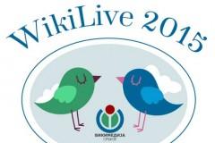 WikiLive 2015: Prva vikipedijanska konferencija sa temama iz Viki sveta!