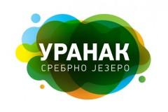Drugi muzički URANAK na Srebrnom jezeru raste za još jednu binu!