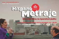 ŠPANSKI METAR 2015: 8. festival savremenog španskog filma MI I SVET OKO NAS