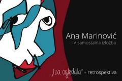 IZA OGLEDALA: Samostalna izložba Ane Marinović!