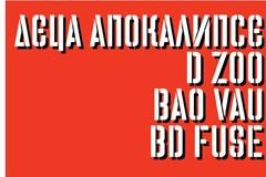 CK13: Koncert bendova Deca Apokalipse, D Zoo, Bao Vau i BD Fuse!