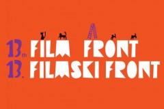13. Filmski front: Otvoren KONKURS festivala malih i nezavisnih produkcija!
