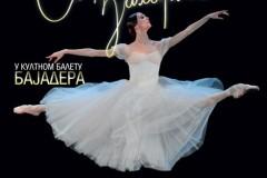 47. BEMUS: Svetlana Zaharova, najveća balerina sveta u Beogradu!