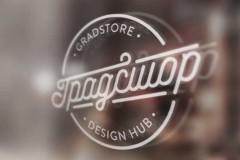 Gradstor Design Hub:  Prostor posvećen promociji i plasiranju radova domaćih umetnika i dizajnera!