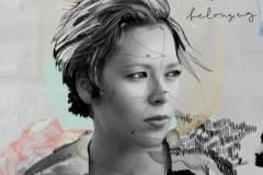 ANA ĆURČIN: Koncertna promocija prvog studijskog albuma SKETCHES OF BELONGING