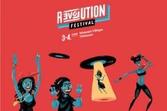 rEVOLUTION 2016: EXIT Tim najavio drugi po redu festival u Temišvaru! Dolaze Skunk Anansie i John Digweed!