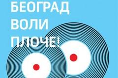 Beograd voli ploče: Berza ploča i koncerti na Cvetnom trgu za ljubitelje vinila