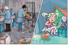 Lana Tafi: Predstavljanje edukativnog stripa u DKSG
