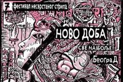 Izložba Mister Morgen u okviru festivala Novo Doba