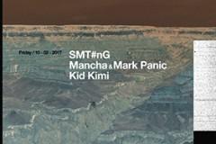 SMT#NG, Mancha i Marc Panic i Kid Kimi ovog petka u DOT-u