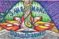 Sangomania Vol. 1: Daksinamurti u Plasticu ove subote