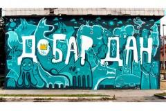 Izložba Heroj Ulice: Umetnost koja nije prskana pesticidima