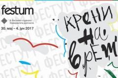 Festum od 30. maja do 3. juna u SKC-u