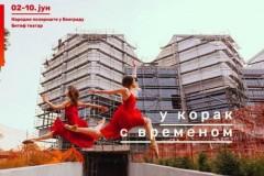 Premijera predstave Pokušaj ustanka iz fotelje na XXI Festivalu koreografskih minijatura