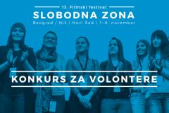 Budi i ti deo Slobodne Zone 2017: Konkurs za volontere