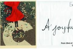 "Photography exhibition: ""A joyful I/eye"""