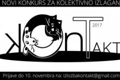 """Udruženje Kreativna Fabrika raspisalo je konkurs za kolektivno izlaganje na temu: """"Kontakt 2017."""""""