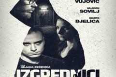 """POGLEDAJTE PRVI TREJLER DOMAĆEG FILMA """"IZGREDNICI"""""""