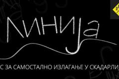 """Umetnička organizacija """"Linija"""" - Konkurs za samostalno izlaganje u 2018. godini, u Art- galeriji gastro bara """"20/44"""