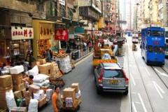 SA KINESKINJOM O HONG KONGU: JEDAN SASVIM OBIČAN DAN UZ FENG ŠUI I TAI ČI