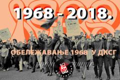 Obeležavanje 1968. u DKSG