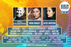 Na Sea Dance stižu zvezda Exita Alice Merton, kao i vodeći bendovi regiona