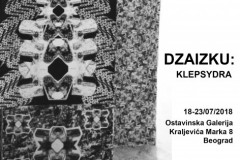 Street art residencies: tri izložbe apstraktnog street arta u Beogradu tokom Jula
