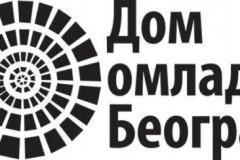 Konkurs galerije Doma omladine Beograda za izlaganje u 2019. godini