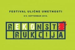 """Festival ulične umetnosti """"rEKOnstrukcija"""""""