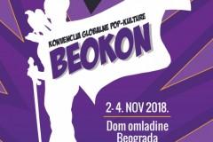 BEOKON 2018: Konvencija ljubitelja fantastike i globalne pop kulture